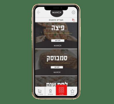 iphone-xs-mockup-22485-396x360-min